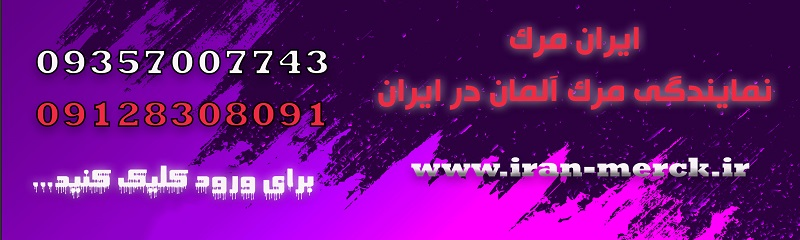 09357007743